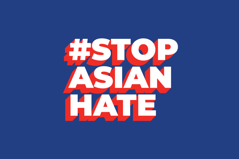 SGEU stands with Asian communities against hate and violence